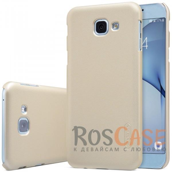 Чехол Nillkin Matte для Samsung A810 Galaxy A8 (2016) (+ пленка) (Золотой)<br><br>Тип: Чехол<br>Бренд: Nillkin<br>Материал: Поликарбонат