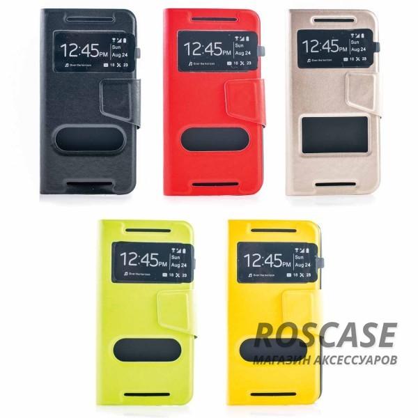 Чехол (книжка) с TPU креплением для HTC One / M7Описание:разработан компанией&amp;nbsp;Epik;спроектирован для HTC One / M7;материал: синтетическая кожа;тип: чехол-книжка.&amp;nbsp;Особенности:имеются все функциональные вырезы;магнитная застежка закрывает обложку;защита от ударов и падений;в обложке предусмотрены отверстия;превращается в подставку.<br><br>Тип: Чехол<br>Бренд: Epik<br>Материал: Искусственная кожа