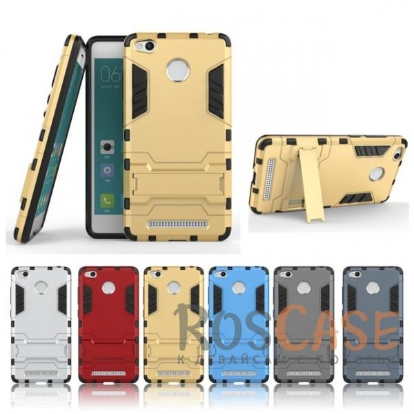 Ударопрочный чехол-подставка Transformer для Xiaomi Redmi 3 Pro / Redmi 3s с мощной защитой корпусаОписание:подходит для Xiaomi Redmi 3 Pro / Redmi 3s;материалы: термополиуретан, поликарбонат;формат: накладка.&amp;nbsp;Особенности:функциональные вырезы;функция подставки;двойная степень защиты;защита от механических повреждений;не скользит в руках.<br><br>Тип: Чехол<br>Бренд: Epik<br>Материал: TPU