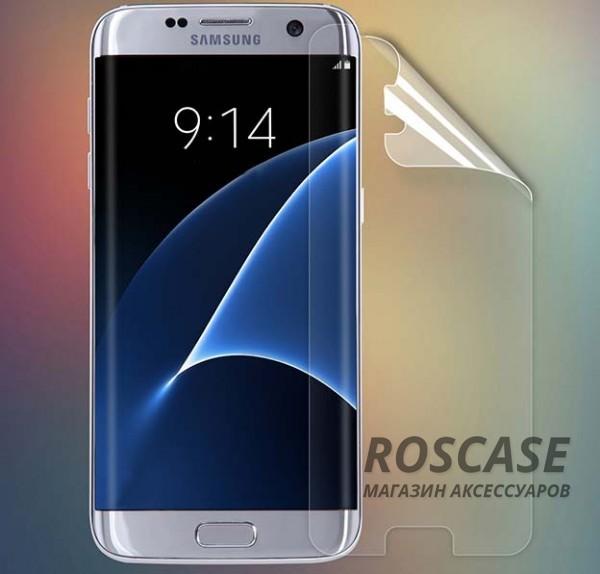 Защитная пленка Nillkin (на обе стороны) для Samsung G935F Galaxy S7 EdgeОписание:компания-производитель:&amp;nbsp;Nillkin;совместимость: Samsung G935F Galaxy S7 Edge;материал: полимер;тип: защитная пленка.&amp;nbsp;Особенности:имеются все функциональные вырезы;свойство анти-отпечатки;не влияет на чувствительность сенсора;легко очищается;не желтеет;в комплекте пленка на заднюю панель.<br><br>Тип: Защитная пленка<br>Бренд: Nillkin