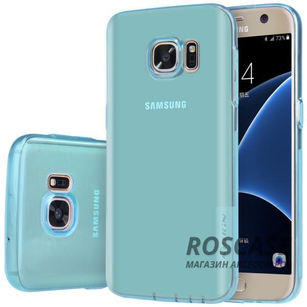 Мягкий прозрачный силиконовый чехол для Samsung G930F Galaxy S7 (Голубой (прозрачный))Описание:производитель  -  бренд&amp;nbsp;Nillkin;совместим с Samsung G930F Galaxy S7;материал  -  термополиуретан;тип  -  накладка.&amp;nbsp;Особенности:в наличии все вырезы;не скользит в руках;тонкий дизайн;защита от ударов и царапин;прозрачный.<br><br>Тип: Чехол<br>Бренд: Nillkin<br>Материал: TPU
