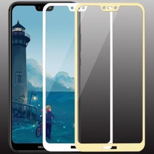 Artis 2.5D | Цветное защитное стекло на весь экран для Huawei P20 Lite на весь экран