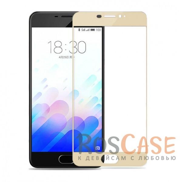 Фото Золотой Mocolo CP+ | Стекло с цветной рамкой на весь экран для Meizu M5 Note