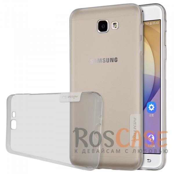 TPU чехол Nillkin Nature Series для Samsung G570F Galaxy J5 Prime (2016) (Серый (прозрачный))<br><br>Тип: Чехол<br>Бренд: Nillkin<br>Материал: TPU