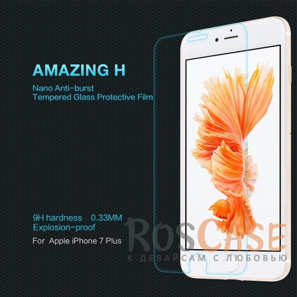 Защитное стекло Nillkin Anti-Explosion Glass (H) для Apple iPhone 7 plus (5.5)Описание:бренд-производитель:&amp;nbsp;Nillkin;совместимость: Apple iPhone 7 plus (5.5);материал: закаленное стекло;тип: стекло.&amp;nbsp;Особенности:имеются все функциональные вырезы;антибликовое покрытие;твердость 9H;не влияет на чувствительность сенсора;легко очищается;толщина - &amp;nbsp;0,3 мм;анти-отпечатки.<br><br>Тип: Защитное стекло<br>Бренд: Nillkin
