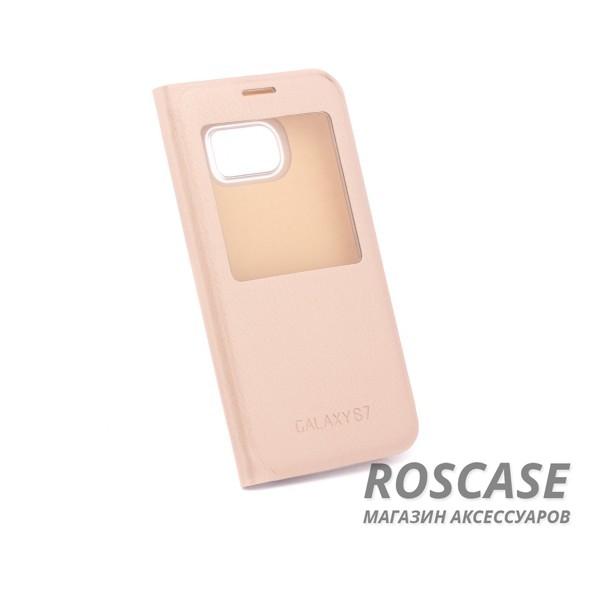 Чехол (книжка) с PC креплением для Samsung G930F Galaxy S7 (Золотой)Описание:разработан компанией&amp;nbsp;Epik;спроектирован для Samsung G930F Galaxy S7;материалы: синтетическая кожа, поликарбонат;тип: чехол-книжка.&amp;nbsp;Особенности:имеются все функциональные вырезы;не скользит в руках;магнитная застежка;окошки в обложке;защита от ударов и падений;превращается в подставку.<br><br>Тип: Чехол<br>Бренд: Epik<br>Материал: Искусственная кожа