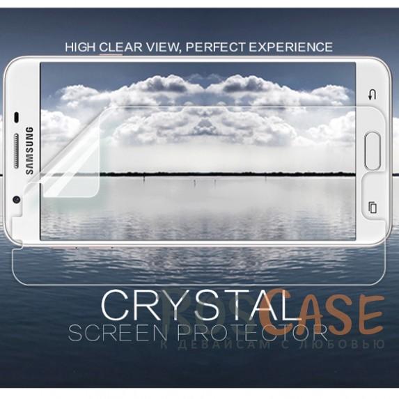 Защитная пленка Nillkin Crystal для Samsung G610F Galaxy J7 Prime (2016)<br><br>Тип: Защитная пленка<br>Бренд: Nillkin