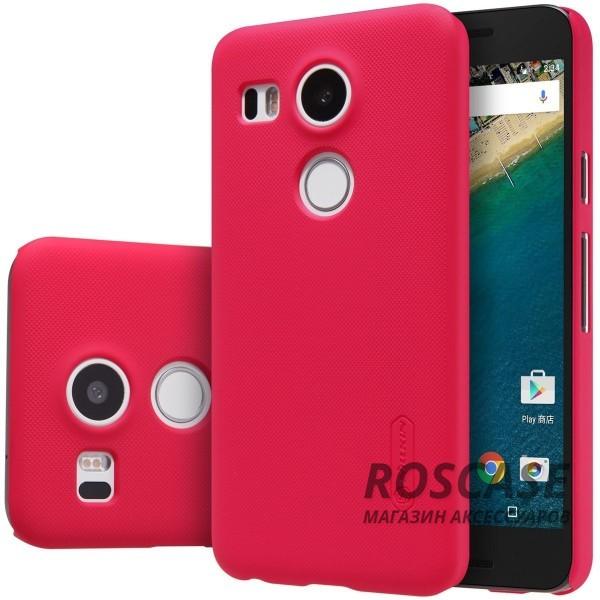 Чехол Nillkin Matte для LG Google Nexus 5x (+ пленка) (Красный)Описание:фирма: Nillkin;полное соответствие: LG Google Nexus 5x;материал: закаленный пластик;вид: чехол-накладка.Особенности:имеет специальное антикислотное покрытие;высокая степень защищенности для аппарата;пленка для экрана в дополнение;стильные внешние детали.<br><br>Тип: Чехол<br>Бренд: Nillkin<br>Материал: Поликарбонат