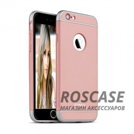 фото Rose Gold Чехол iPaky Joint Series для Apple iPhone 6/6s (4.7