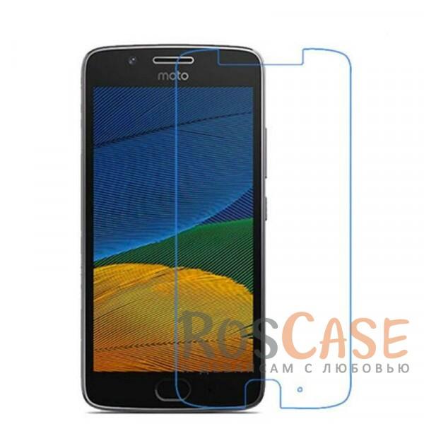 Фото H+   Защитное стекло для Motorola Moto G5 (в упаковке)