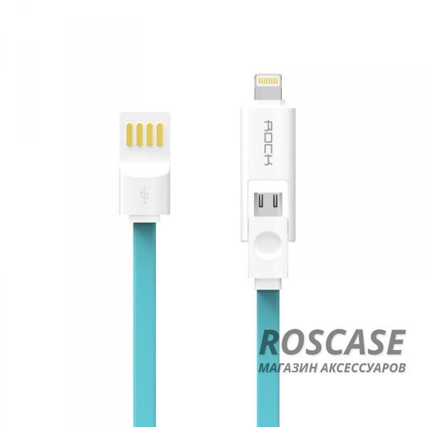 Кабель ROCK Lightning / MicroUSB Combo 100cm (5V/2.1A) (Синий / Blue)Описание:бренд&amp;nbsp;Rock;материал - TPE (термоэластопласт);тип&amp;nbsp; - &amp;nbsp;дата кабель;совместимость: Android-устройства,&amp;nbsp;Apple iPhone 5, 6.Особенности:гибкий и пластичный;длина&amp;nbsp;кабеля - 100 см;разъемы&amp;nbsp; - &amp;nbsp;Lightning USB,&amp;nbsp;Micro USB, USB;высокая скорость передачи данных;совмещает три в одном: синхронизация данных, передача данных, зарядка;устойчив к воздействию низких температур.<br><br>Тип: USB кабель/адаптер<br>Бренд: ROCK