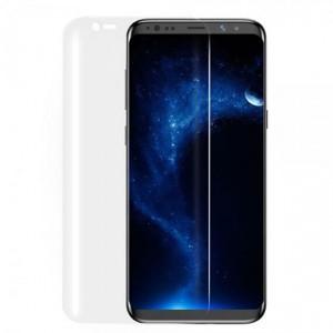 BestSuit | Бронированная пленка для Samsung G955 Galaxy S8 Plus на экран