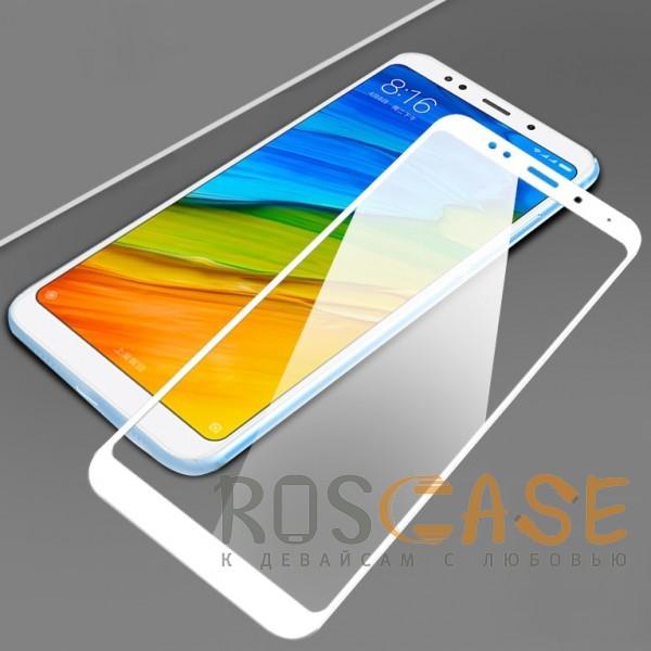 Фото Белое 5D защитное стекло для Xiaomi Redmi 5 на весь экран