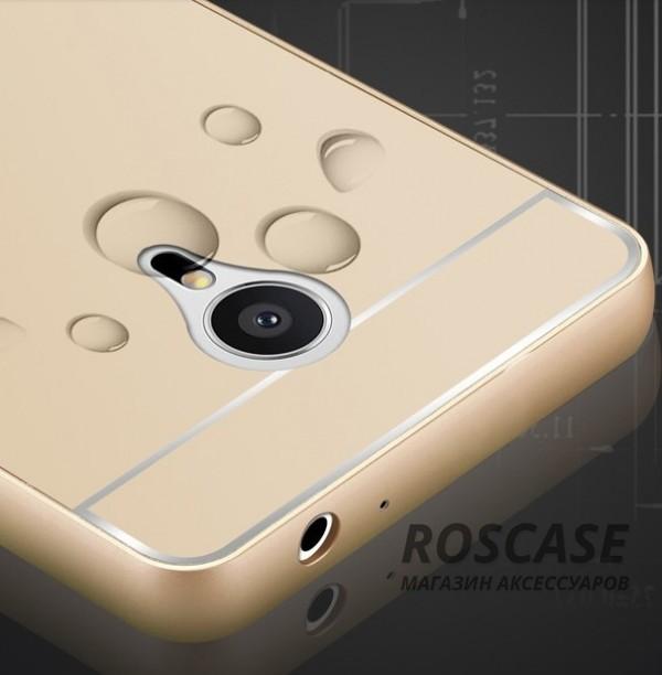 Изображение Золотой Металлический бампер для Meizu MX5 с пластиковой вставкой