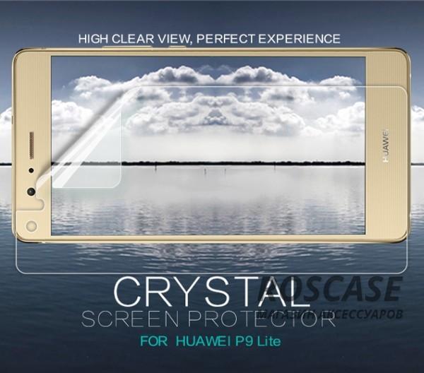 Защитная пленка Nillkin Crystal для Huawei P9 LiteОписание:бренд:&amp;nbsp;Nillkin;разработана для Huawei P9 Lite;материал: полимер;тип: защитная пленка.&amp;nbsp;Особенности:имеет все функциональные вырезы;прозрачная;анти-отпечатки;не влияет на чувствительность сенсора;защита от потертостей и царапин;не оставляет следов на экране при удалении;ультратонкая.<br><br>Тип: Защитная пленка<br>Бренд: Nillkin