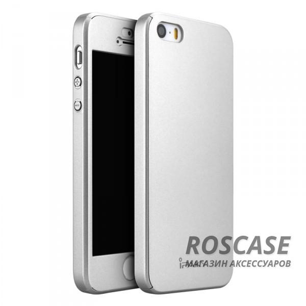 Чехол iPaky 360 градусов для Apple iPhone 5/5S/SE (+ стекло на экран) (Серебряный)Описание:бренд iPaky;разработан для Apple iPhone 5/5S/SE;материал: пластик;тип: накладка со стеклом.Особенности:тонкий дизайн;защита экрана;функциональные вырезы;защищает от механических повреждений;матовый.<br><br>Тип: Чехол<br>Бренд: Epik<br>Материал: Пластик