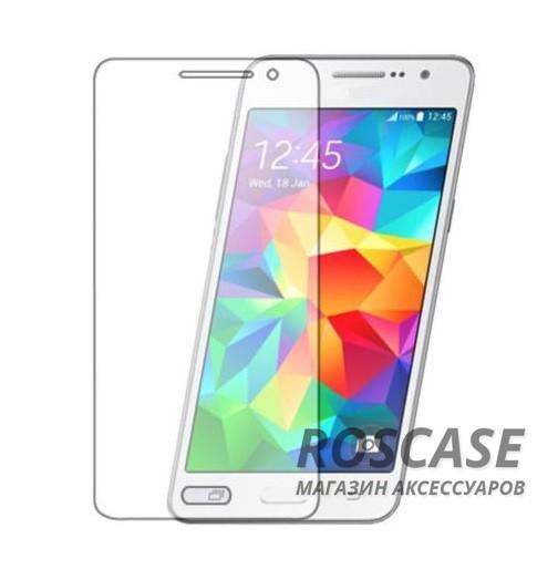 Защитная пленка Ultra Screen Protector для Samsung G530H/G531H Galaxy Grand Prime (Матовая)<br><br>Тип: Защитная пленка<br>Бренд: Epik