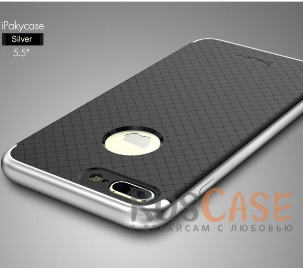 Чехол iPaky TPU+PC для Apple iPhone 7 plus (5.5) (Черный / Серебряный)Описание:производитель - iPaky;совместим с Apple iPhone 7 plus (5.5);материал: термополиуретан, поликарбонат;форма: накладка на заднюю панель.Особенности:эластичный;рельефная поверхность;прочная окантовка;ультратонкий;надежная фиксация.<br><br>Тип: Чехол<br>Бренд: Epik<br>Материал: TPU