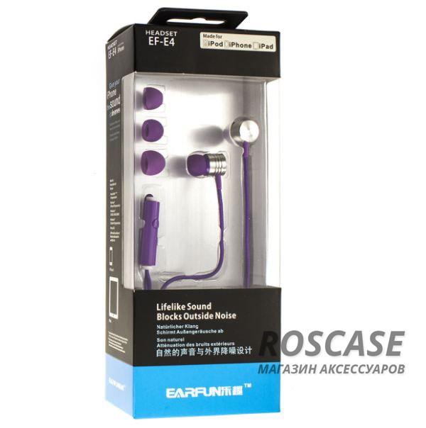 Вакуумные наушники Headset EF-E4 с плетеным кабелем и микрофоном (Фиолетовый)Описание:универсальная совместимость;разъем  -  3,5 mini jack;тип  -  вакуумные наушники.&amp;nbsp;Особенности:микрофон;полное сопротивление: 30 Ом;чувствительность  -  105 Дб;частотный отклик  -  20-20000 Гц;плетеная оплетка шнура;длина кабеля  -  120 см.<br><br>Тип: Наушники/Гарнитуры<br>Бренд: Epik