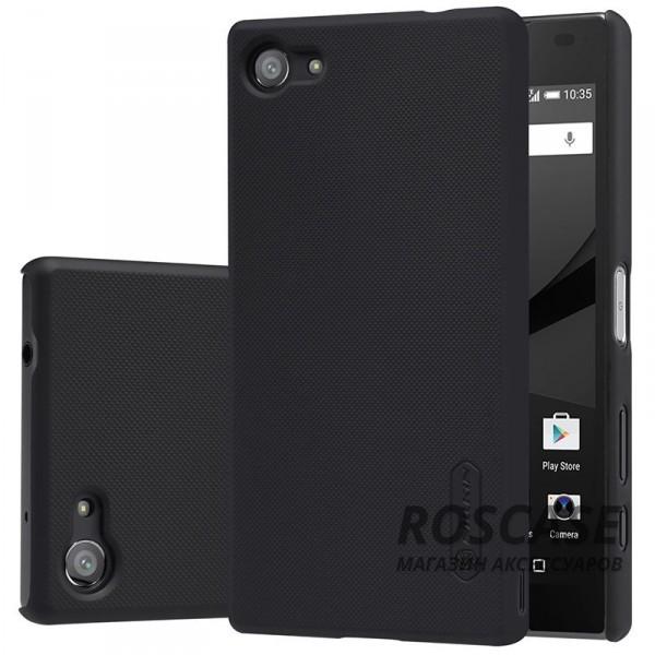 Матовый чехол Nillkin Super Frosted Shield для Sony Xperia Z5 Compact (+ пленка) (Черный)Описание:производство компании Nillkin;разработан специально для Sony Xperia Z5 Compact;материал: пластик;форма: накладка.Особенности:антикислотное напыление;защитная пленка в комплекте;ультратонкий;олеофобное покрытие;эргономичный;быстро устанавливается и удаляется;легко очищается.<br><br>Тип: Чехол<br>Бренд: Nillkin<br>Материал: Поликарбонат