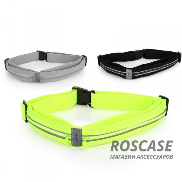 Спортивная сумка на пояс RockОписание:производитель  -  Rock;совместимость  -  смартфоны с диагональю&amp;nbsp;до 6-ти дюймов;материал  -  полиэстер;форма  -  сумка на пояс.&amp;nbsp;Особенности:крепится на пояс;застегивается на молнию;материал обладает влагоотталкивающими свойствами;разъем для наушников;подходит для гаджетов с диагональю до 6-ти дюймов;удобно использовать во время занятий спортом;можно носить в сумке кредитки, ключи и другие мелочи.<br><br>Тип: Чехол<br>Бренд: ROCK<br>Материал: Натуральная кожа