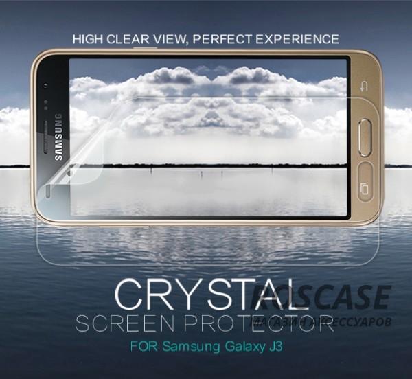Защитная пленка Nillkin Crystal для Samsung J320F Galaxy J3 (2016) (Анти-отпечатки)Описание:бренд:&amp;nbsp;Nillkin;разработана для Samsung J320F Galaxy J3 (2016);материал: полимер;тип: защитная пленка.&amp;nbsp;Особенности:имеет все функциональные вырезы;прозрачная;анти-отпечатки;не влияет на чувствительность сенсора;защита от потертостей и царапин;не оставляет следов на экране при удалении;ультратонкая.<br><br>Тип: Защитная пленка<br>Бренд: Nillkin