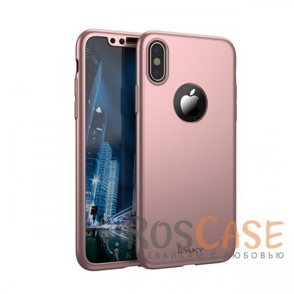 iPaky 360° | Комплект чехол + стекло для Apple iPhone X (5.8) (полная защита корпуса и экрана) (Rose Gold)Описание:производитель - iPaky;совместимость - Apple iPhone X (5.8);материалы - поликарбонат и каленое стекло;форм-фактор - накладка.надежная защита: чехол, бампер, стекло;высокий уровень износостойкости и прочности;ультратонкий дизайн;завышенные бортики вокруг камеры;легко фиксируется;все необходимые вырезы.<br><br>Тип: Чехол<br>Бренд: iPaky<br>Материал: Поликарбонат