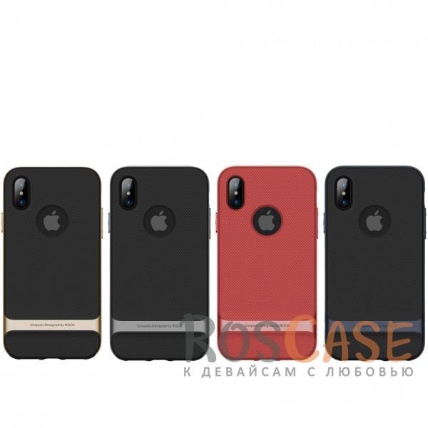 Rock Royce | Чехол для Apple iPhone X (5.8)Описание:производитель -&amp;nbsp;Rock;совместимость - Apple iPhone X (5.8);материалы - термополиуретан, поликарбонат;двухслойная конструкция;защита от ударов;не заметны отпечатки пальцев;дублирующие клавиши защищают кнопки;защита камеры от царапин;предусмотрены все необходимые функциональные вырезы.<br><br>Тип: Чехол<br>Бренд: ROCK<br>Материал: TPU