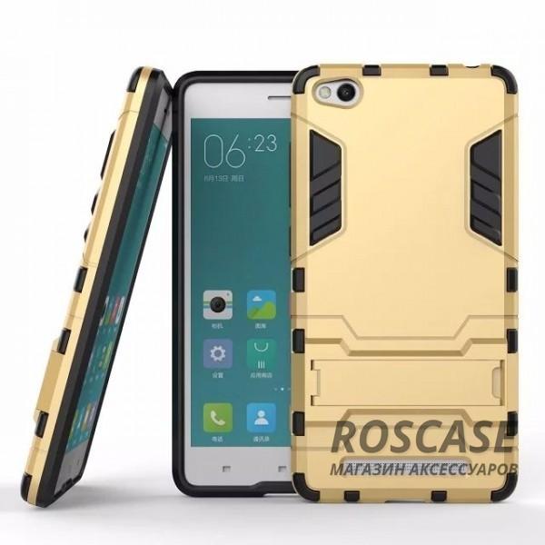 Ударопрочный чехол-подставка Transformer для Xiaomi Redmi 3 с мощной защитой корпуса (Золотой / Champagne Gold)Описание:совместим c Xiaomi Redmi 3;материалы изделия  -  термополиуретан, поликарбонат;вид форм-фактора  -  накладка.Особенности:ударопрочный;простая фиксация и наличие функции подставки;морозоустойчивый;легко очищается от загрязнения.<br><br>Тип: Чехол<br>Бренд: Epik<br>Материал: TPU