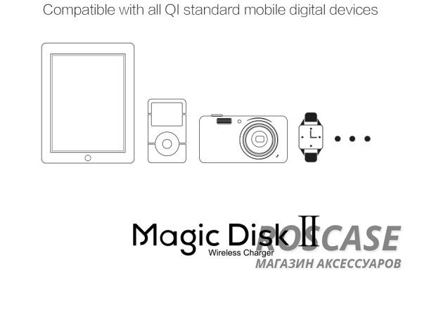 изображение беспроводное зарядное устройство Nillkin Magic Charger DISK 2