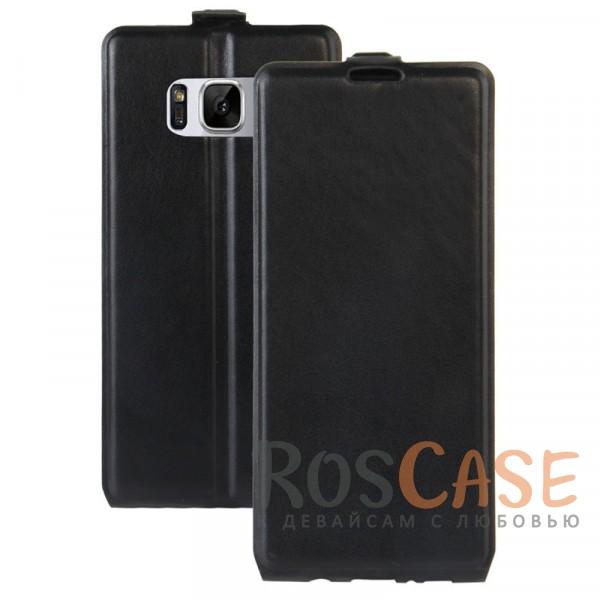 Флип-чехол с функцией подставки на гибкой силиконовой основе для Samsung G950 Galaxy S8 (Черный)Описание:совместимость - Samsung G950 Galaxy S8;материал - силикон, искусственная кожа;формат - чехол-флип;защита устройства со всех сторон;функция подставки;внутренний кармашек;магнитная застежка;все необходимые функциональные вырезы.<br><br>Тип: Чехол<br>Бренд: Epik<br>Материал: Искусственная кожа