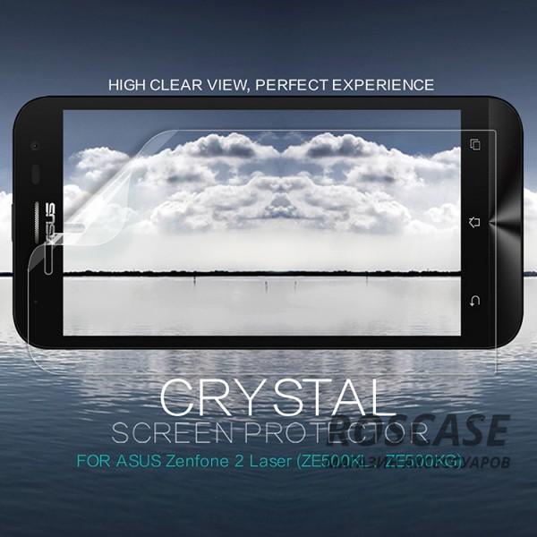 Защитная пленка Nillkin Crystal для Asus Zenfone 2 Laser (ZE500KL)Описание:производится специально для Asus Zenfone 2 Laser (ZE500KL);изготовлена компанией Nillkin;материал  -  сверхпрочнй полимер;тип - защитная пленка на экран.Особенности:сверхтонкая структура;покрытие против отпечатков;легко устанавливается;быстро очищается от грязи и пыли.<br><br>Тип: Защитная пленка<br>Бренд: Nillkin
