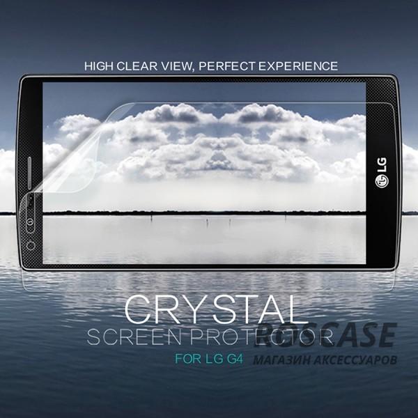 Защитная пленка Nillkin Crystal для LG H815 G4/H818P G4 DualОписание:бренд:&amp;nbsp;Nillkin;разработана для LG H815 G4;материал: полимер;тип: защитная пленка.&amp;nbsp;Особенности:имеет все функциональные вырезы;прозрачная;анти-отпечатки;не влияет на чувствительность сенсора;защита от потертостей и царапин;не оставляет следов на экране при удалении;ультратонкая.<br><br>Тип: Защитная пленка<br>Бренд: Nillkin