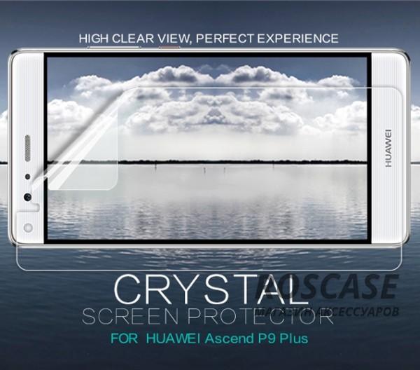 Защитная пленка Nillkin Crystal для Huawei P9 Plus (Анти-отпечатки)Описание:бренд:&amp;nbsp;Nillkin;разработана для Huawei P9 Plus;материал: полимер;тип: защитная пленка.&amp;nbsp;Особенности:имеет все функциональные вырезы;прозрачная;анти-отпечатки;не влияет на чувствительность сенсора;защита от потертостей и царапин;не оставляет следов на экране при удалении;ультратонкая.<br><br>Тип: Защитная пленка<br>Бренд: Nillkin