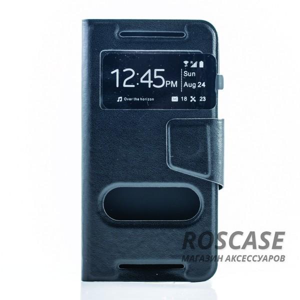 Чехол (книжка) с TPU креплением для HTC One / M7 (Черный)Описание:разработан компанией&amp;nbsp;Epik;спроектирован для HTC One / M7;материал: синтетическая кожа;тип: чехол-книжка.&amp;nbsp;Особенности:имеются все функциональные вырезы;магнитная застежка закрывает обложку;защита от ударов и падений;в обложке предусмотрены отверстия;превращается в подставку.<br><br>Тип: Чехол<br>Бренд: Epik<br>Материал: Искусственная кожа