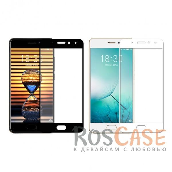 Защитное стекло с цветной рамкой на весь экран с олеофобным покрытием анти-отпечатки для Meizu Pro 7 PlusОписание:совместимо с Meizu Pro 7 Plus;материал: закаленное стекло;тип: защитное стекло на экран;полностью закрывает дисплей;толщина - 0,3 мм;цветная рамка;прочность 9H;покрытие анти-отпечатки;защита от ударов и царапин.<br><br>Тип: Защитное стекло<br>Бренд: Epik