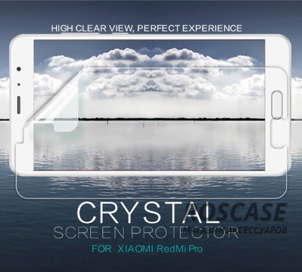 Защитная пленка Nillkin Crystal для Xiaomi Redmi ProОписание:бренд:&amp;nbsp;Nillkin;спроектирована с учетом особенностей Xiaomi Redmi Pro;материал: полимер;тип: защитная пленка.&amp;nbsp;Особенности:все функциональные вырезы присутствуют;покрытие анти-отпечатки;повышает четкость экрана;&amp;nbsp;защищает от царапин;&amp;nbsp;ультратонкий дизайн.<br><br>Тип: Защитная пленка<br>Бренд: Nillkin