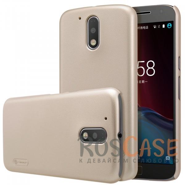 Чехол Nillkin Matte для Motorola Moto G4 / G4 Plus (+ пленка) (Золотой)Описание:бренд:&amp;nbsp;Nillkin;спроектирован для Motorola Moto G4 / G4 Plus;материал: поликарбонат;тип: накладка.Особенности:не скользит в руках благодаря рельефной поверхности;защищает от повреждений;прочный и долговечный;легко устанавливается и снимается;пленка для защиты экрана в комплекте (на модель Moto G4 Plus).<br><br>Тип: Чехол<br>Бренд: Nillkin<br>Материал: Пластик