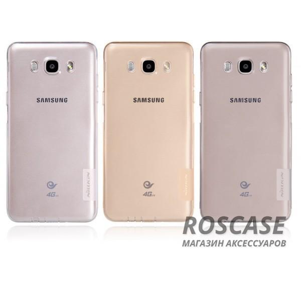 TPU чехол Nillkin Nature Series для Samsung J510F Galaxy J5 (2016)Описание:производитель  -  бренд&amp;nbsp;Nillkin;совместим с Samsung J510F Galaxy J5 (2016);материал  -  термополиуретан;тип  -  накладка.&amp;nbsp;Особенности:в наличии все вырезы;не скользит в руках;тонкий дизайн;защита от ударов и царапин;прозрачный.<br><br>Тип: Чехол<br>Бренд: Nillkin<br>Материал: TPU