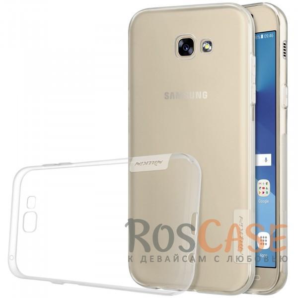 Мягкий прозрачный силиконовый чехол для Samsung A720 Galaxy A7 (2017) (Бесцветный (прозрачный))Описание:произведено фирмой&amp;nbsp;Nillkin;разработан с учетом особенностей Samsung A720 Galaxy A7 (2017);материал: термополиуретан;тип: накладка.<br><br>Тип: Чехол<br>Бренд: Nillkin<br>Материал: TPU