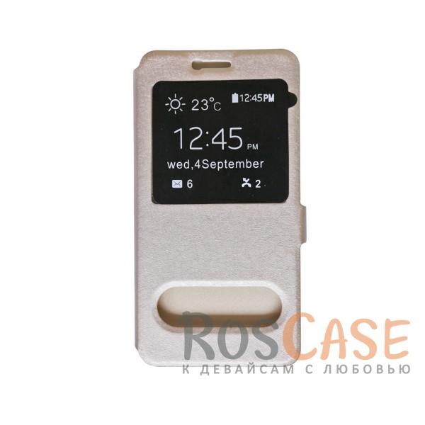 Чехол-книжка подставка на пластиковой основе с окном вызова на магнитной застежке для Meizu MX6 (Золотой)<br><br>Тип: Чехол<br>Бренд: Epik<br>Материал: Искусственная кожа