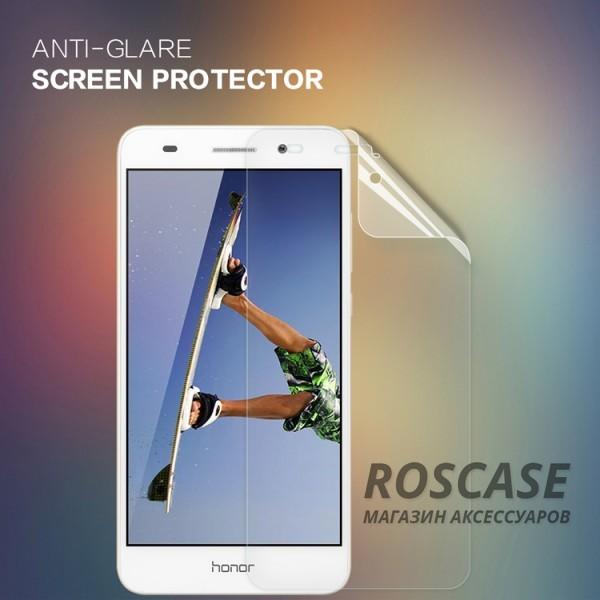 Матовая антибликовая защитная пленка на экран со свойством анти-шпион для Huawei Y6 IIОписание:производитель:&amp;nbsp;Nillkin;совместимость: Huawei Y6 II;материал: полимер;тип: матовая.&amp;nbsp;Особенности:устанавливается при помощи статического электричества;предотвращает появление бликов;не влияет на чувствительность сенсорных кнопок;свойство анти-отпечатки;не притягивает пыль.<br><br>Тип: Защитная пленка<br>Бренд: Nillkin
