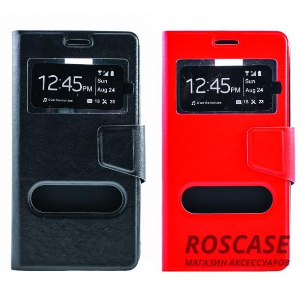 Чехол (книжка) с TPU креплением для Samsung N910H Galaxy Note 4Описание:бренд&amp;nbsp;Epik;разработан для Samsung N910H Galaxy Note 4;материал: искусственная кожа;тип: чехол-книжка.&amp;nbsp;Особенности:имеются функциональные вырезы;магнитная застежка;защита от ударов и падений;окошки в обложке;ответ на вызов через обложку;трансформируется в подставку;не скользит в руках.<br><br>Тип: Чехол<br>Бренд: Epik<br>Материал: Искусственная кожа