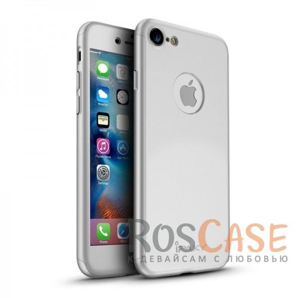 Чехол + закалённое стекло iPaky (original) 360 Full Protection (полная защита корпуса и экрана) для Apple iPhone 7 / 8 (4.7) (+ стекло на экран) (Серебряный)Описание:производитель: iPaky;совместимость: смартфон Apple iPhone7 (4.7);материалы для изготовления: поликарбонат и каленое стекло;форм-фактор: накладка.Особенности:надежная защита: чехол, бампер, стекло;высокий уровень износостойкости и прочности;ультратонкий, не увеличивает визуально объем;легко фиксируется;легко очищается.<br><br>Тип: Чехол<br>Бренд: iPaky<br>Материал: Пластик