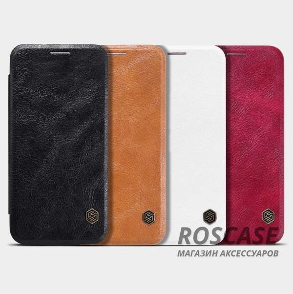 Кожаный чехол (книжка) Nillkin Qin Series для Samsung G930F Galaxy S7Описание:производитель:&amp;nbsp;Nillkin;совместим с Samsung G930F Galaxy S7;материал: натуральная кожа;тип: чехол-книжка.&amp;nbsp;Особенности:ультратонкий;фактурная поверхность;не скользит в руках;стильный дизайн;внутренняя отделка микрофиброй.<br><br>Тип: Чехол<br>Бренд: Nillkin<br>Материал: Натуральная кожа