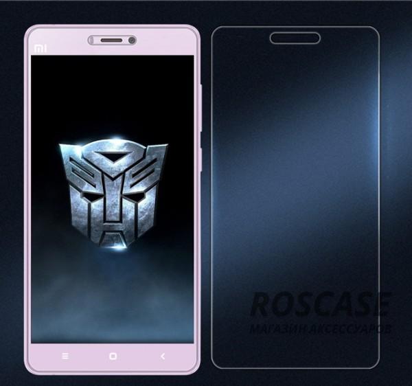 Защитное стекло Nillkin Anti-Explosion (H+ PRO) з. края для Xiaomi Mi 4sОписание:бренд:&amp;nbsp;Nillkin;совместимость: Xiaomi Mi 4s;материал: закаленное стекло;форма: стекло на экран.Особенности:полное функциональное обеспечение;антибликовое покрытие;олеофобное покрытие (анти отпечатки);ультратонкое;закругленные края;легко устанавливается и чистится.<br><br>Тип: Защитное стекло<br>Бренд: Nillkin
