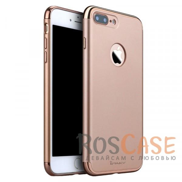 Изящный чехол iPaky (original) Joint с глянцевой вставкой цвета металлик для Apple iPhone 7 plus / 8 plus (5.5) (Rose Gold)Описание:производитель - iPaky;совместим с Apple iPhone 7 plus / 8 plus (5.5);материал: поликарбонат;форма: накладка на заднюю панель.Особенности:блестящая окантовка;матовый;стильный дизайн;ультратонкий;защита камеры и экрана благодаря выступающим краям;надежная фиксация.<br><br>Тип: Чехол<br>Бренд: iPaky<br>Материал: TPU