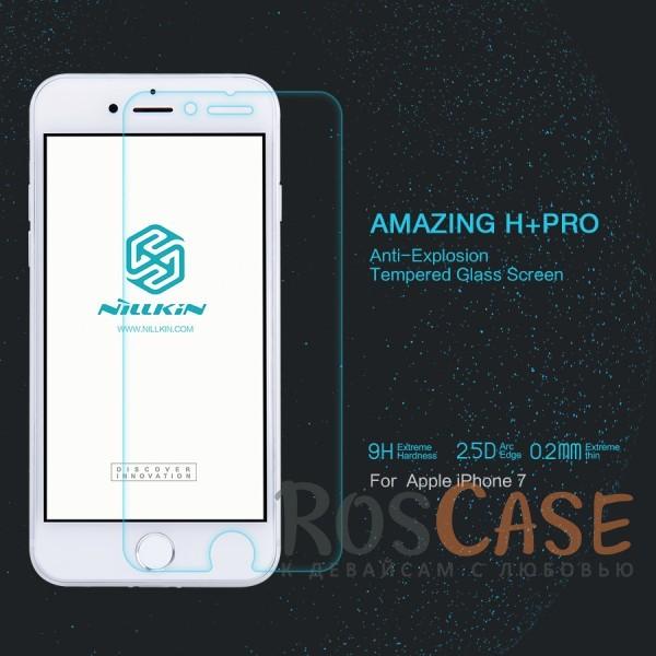 Защитное стекло Nillkin Anti-Explosion (H+ PRO) з. края для Apple iPhone 7 (4.7)Описание:бренд:&amp;nbsp;Nillkin;совместимость: Apple iPhone 7 (4.7);материал: закаленное стекло;форма: стекло на экран.Особенности:полное функциональное обеспечение;антибликовое покрытие;олеофобное покрытие (анти отпечатки);ультратонкое;закругленные края;легко устанавливается и чистится.<br><br>Тип: Защитное стекло<br>Бренд: Nillkin