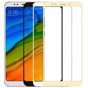 Artis 2.5D | Цветное защитное стекло на весь экран для Xiaomi Redmi 5 на весь экран