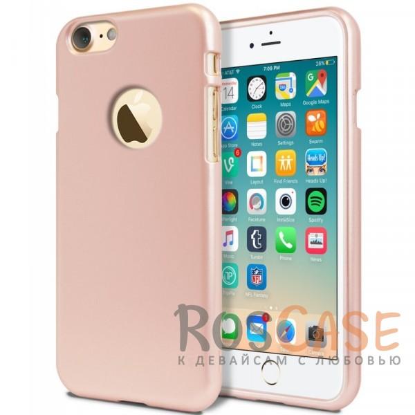 TPU чехол Mercury iJelly Metal series для Apple iPhone 7 (4.7) (Rose Gold)Описание:&amp;nbsp;&amp;nbsp;&amp;nbsp;&amp;nbsp;&amp;nbsp;&amp;nbsp;&amp;nbsp;&amp;nbsp;&amp;nbsp;&amp;nbsp;&amp;nbsp;&amp;nbsp;&amp;nbsp;&amp;nbsp;&amp;nbsp;&amp;nbsp;&amp;nbsp;&amp;nbsp;&amp;nbsp;&amp;nbsp;&amp;nbsp;&amp;nbsp;&amp;nbsp;&amp;nbsp;&amp;nbsp;&amp;nbsp;&amp;nbsp;&amp;nbsp;&amp;nbsp;&amp;nbsp;&amp;nbsp;&amp;nbsp;&amp;nbsp;&amp;nbsp;&amp;nbsp;&amp;nbsp;&amp;nbsp;&amp;nbsp;&amp;nbsp;&amp;nbsp;&amp;nbsp;бренд&amp;nbsp;Mercury;совместим с Apple iPhone 7 (4.7);материал: термополиуретан;форма: накладка.Особенности:на чехле не заметны отпечатки пальцев;защита от механических повреждений;гладкая поверхность;не деформируется;металлический отлив.<br><br>Тип: Чехол<br>Бренд: Mercury<br>Материал: TPU